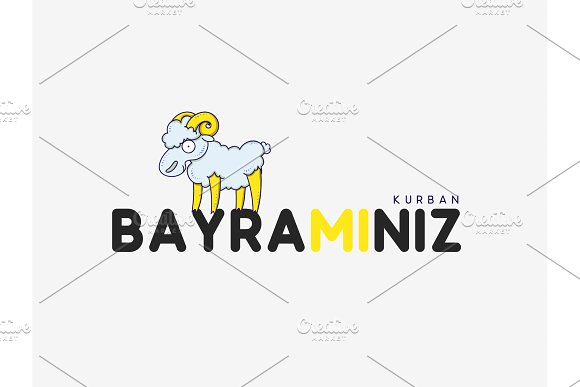 Greeting Card Design With Cute Amusing Sheep For Muslim Culture