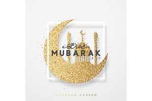 Eid Mubarak greeting card with arabic calligraphy Ramadan Kareem.