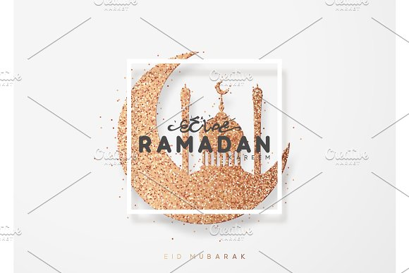 Ramadan Greeting Card With Arabic Calligraphy Ramadan Kareem