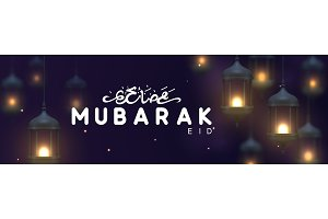 Eid Mubarak greeting horizontal banner with arabic calligraphy Ramadan Kareem.