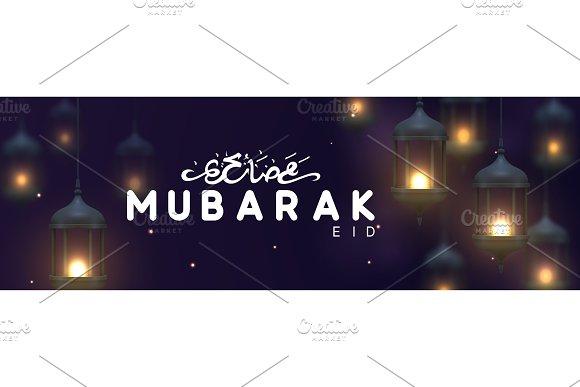 Eid Mubarak Greeting Horizontal Banner With Arabic Calligraphy Ramadan Kareem