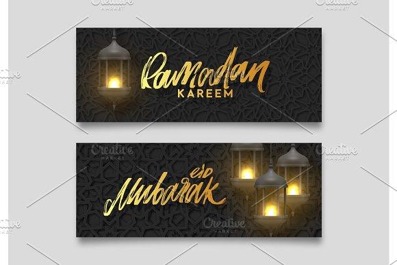 Ramadan vector, Eid Mubarak horizontal greeting banner with arabic calligraphy Ramadan Kareem.