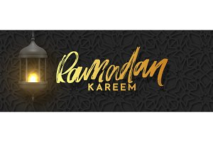 Ramadan vector, horizontal greeting banner with arabic calligraphy Ramadan Kareem.