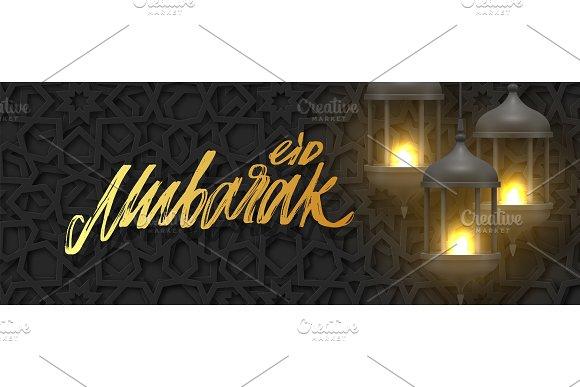 Ramadan Vector Horizontal Greeting Banner With Arabic Calligraphy Ramadan Kareem