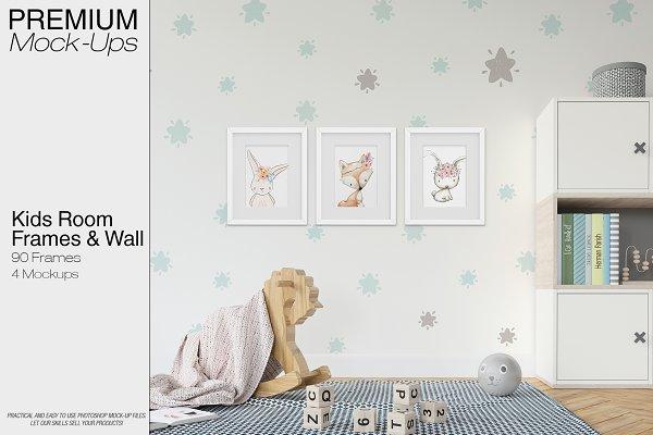 Kids Room - Wall & 90 Custom Frames PSD Mockup - Mockups Logo Free