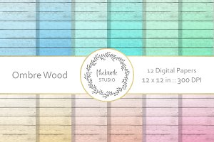 Ombre Rustic Wood digital paper