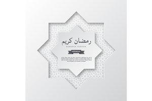 Ramadan Kareem paper octagonю