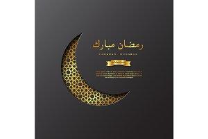 Ramadan Mubarak golden crescent moon