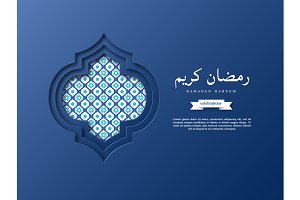 Paper Ramadan Kareem background.
