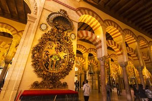 Cordoba Masque , Andalusia , Spain