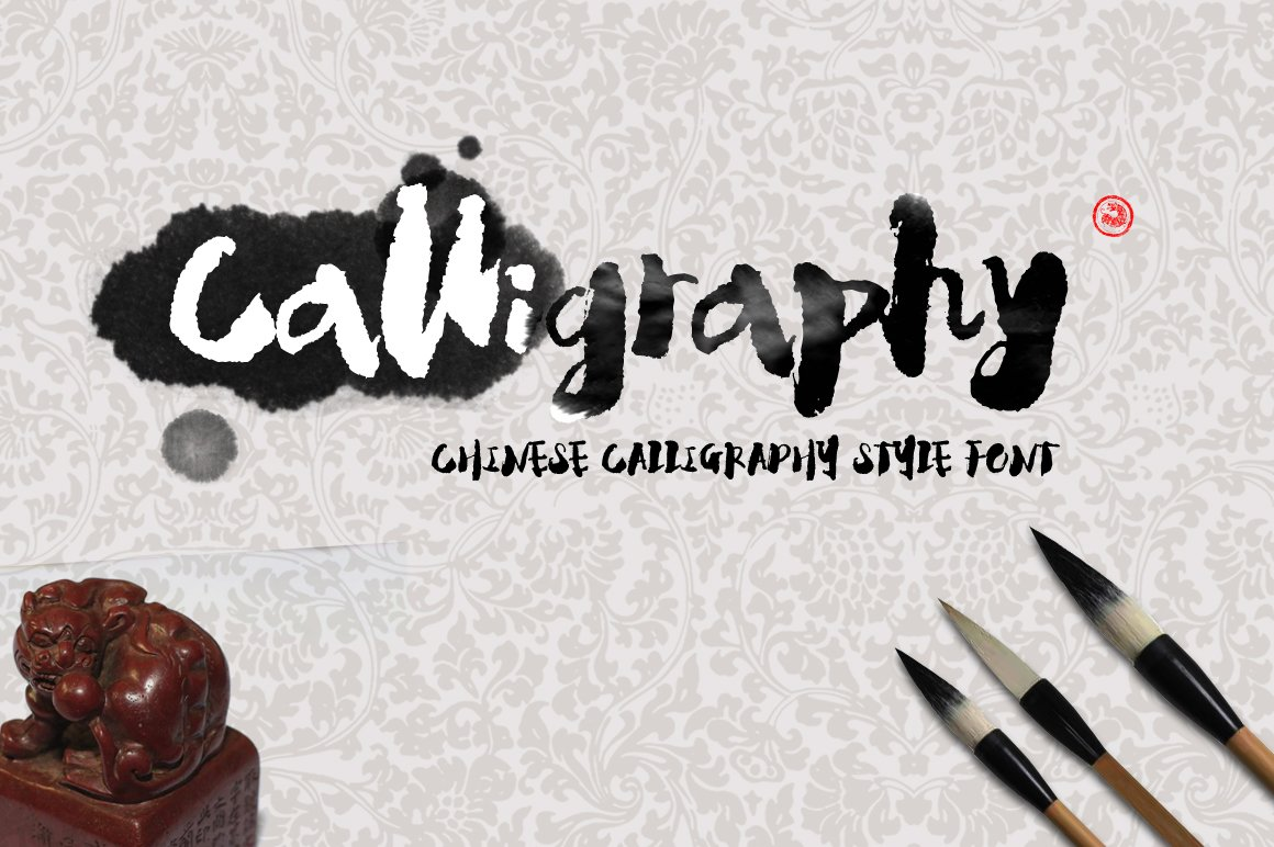 Asian Brush Font Calligraphy Typ...