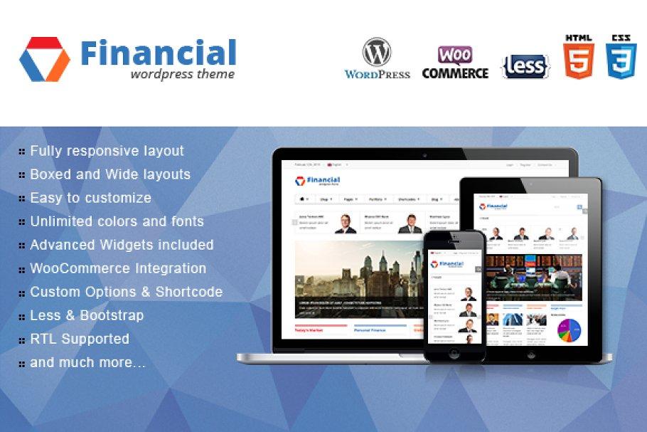 SW Financial - Responsive WordPress