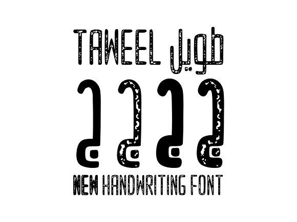 Taweel Typeface