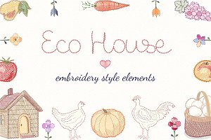 Eco House set. Embroidery style.