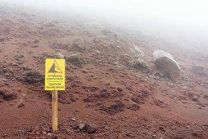 warning sign, caution falling rosks