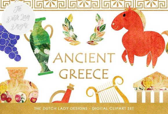 Greek Archeology Clipart Set