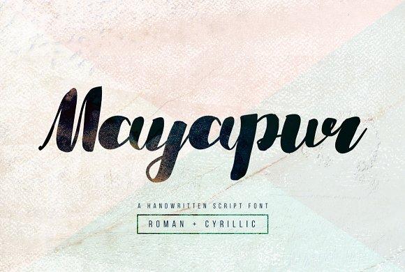Mayapur Script