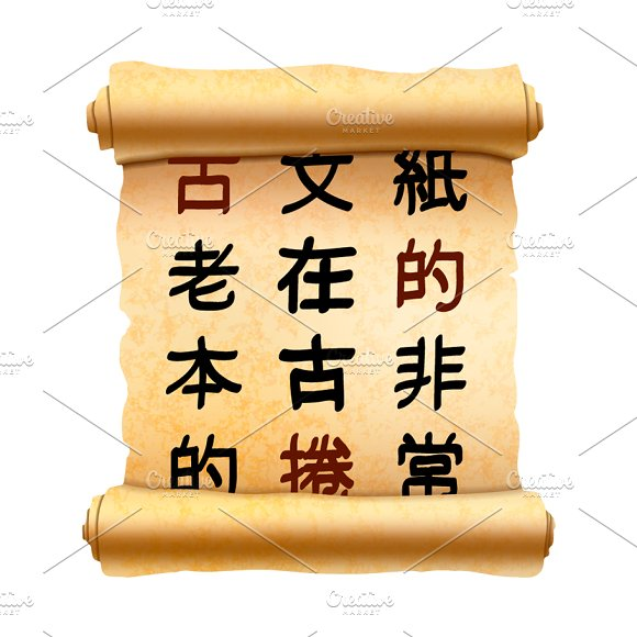 Papyrus Scroll With Ancient Chinese