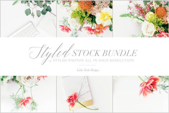 Colorful Floral Stock Photo Bundle