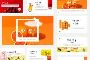 Yeoja Chingu Presentation Template