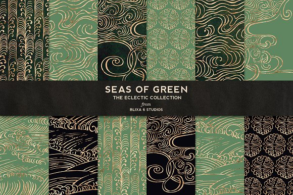 Seas Of Green Rose Gold Waves