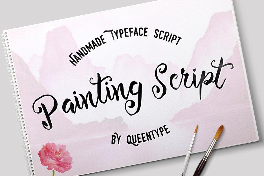Best Painting Script + Bonus Vector