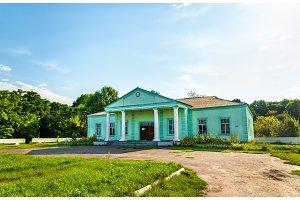 House of Culture in Ostanino village - Kursk region, Russia