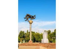 Monument at Turkiston Concert Hall in Tashkent, Uzbekistan