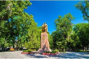 Monument to the heroes of Komsomol in Bishkek - Kyrgyzstan