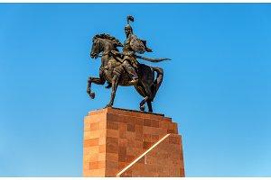 Monument Epic of Manas on Ala-Too Square in Bishkek, Kyrgyzstan