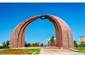 The Monument of Victory in Bishkek - Kyrgyzstan