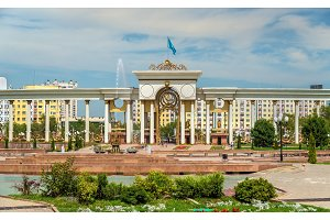 Entrance to the First President Park in Almaty, Kazakhstan