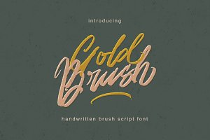 Gold Brush