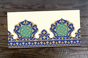 Arabic Floral Seamless Border.
