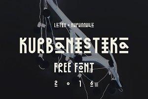 KURBANISTIKA modul font