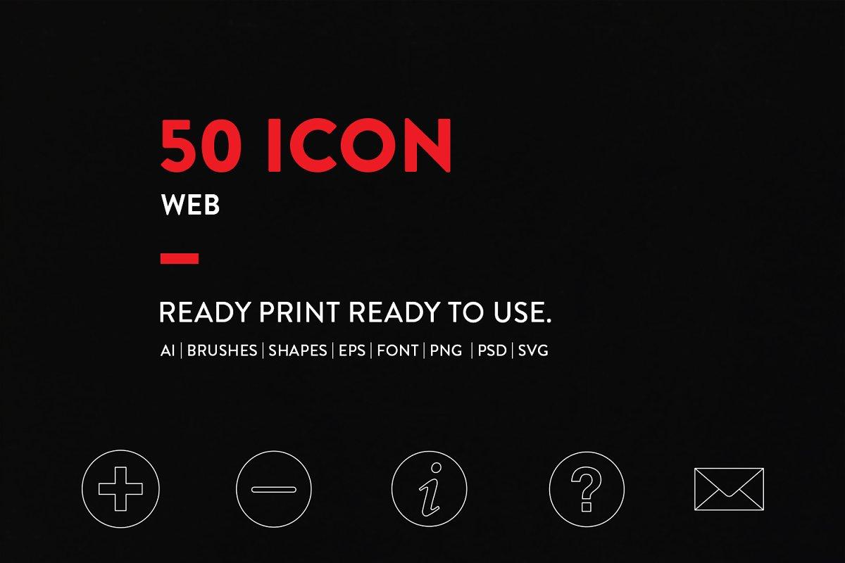 Web Line Icons Set