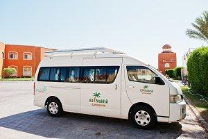El Nakhil Limousine car bus