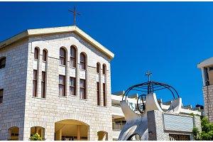 Baptist Church in Nazareth - Israel
