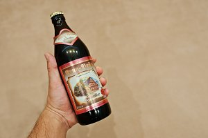 Brug Brun austrian beer
