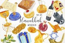 Watercolor Hanukkah Clipart