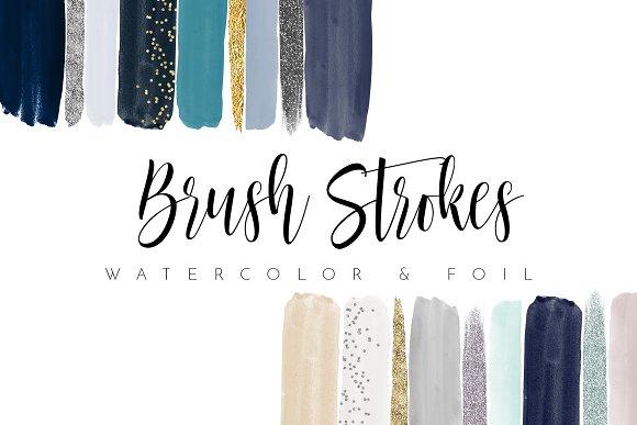 Watercolor Brush Strokes Seafoam