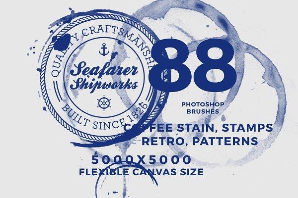 Photoshop Brushes: Invents - 88 Photoshop Bruhes