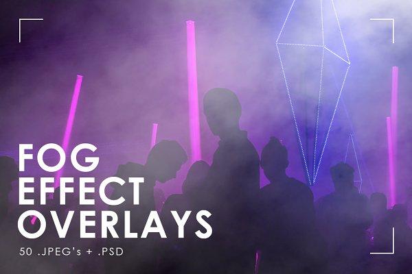 Textures: NassyArt - Fog Effect Overlays