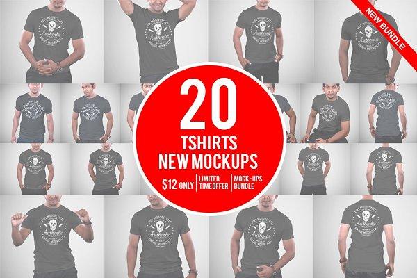 Mens Tshirt Mockup Vol-1 (Bundle)