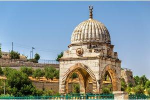 Tomb of Mujir al-Din in Jerusalem