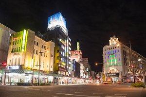 Intersection Asakusa Tokyo in Japan