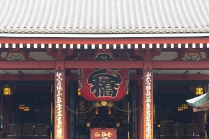 Sensoji a famous ancient