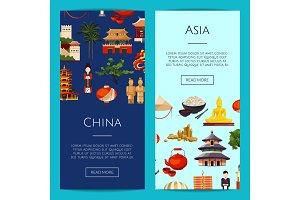 Vector flat china elements and sights