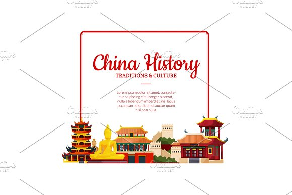 Vector Frame China Elements And Sights