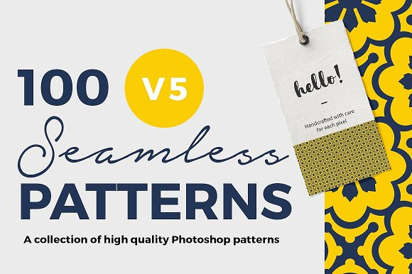 100 Seamless Photoshop Patterns V5